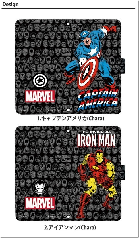 手帳型デザインケース_Marvel_マーベル_04_画像03