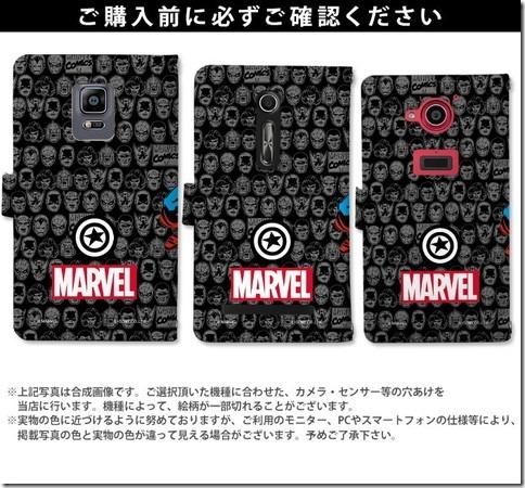手帳型デザインケース_Marvel_マーベル_04_画像07