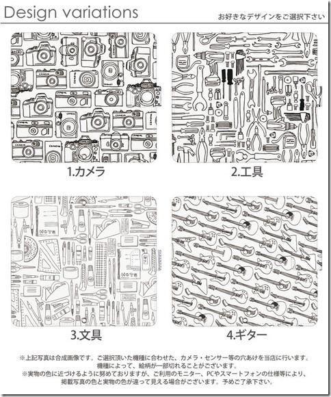 手帳型デザインケース_緩い線画_画像02