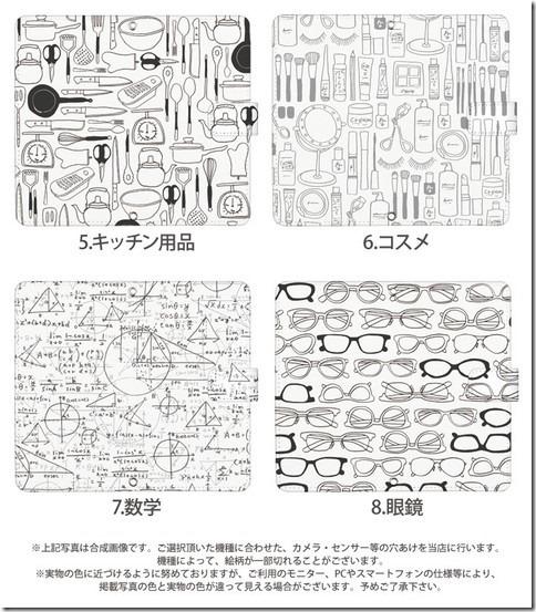 手帳型デザインケース_緩い線画_画像03
