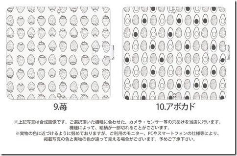 手帳型デザインケース_緩い線画_画像04