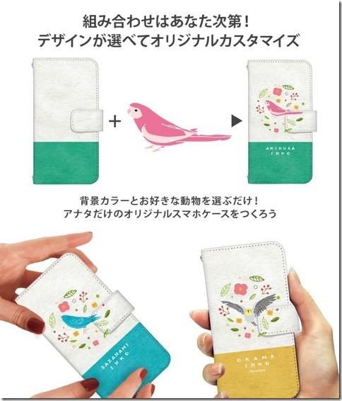 手帳型デザインケース_選べる鳥_画像01