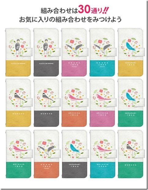 手帳型デザインケース_選べる鳥_画像02
