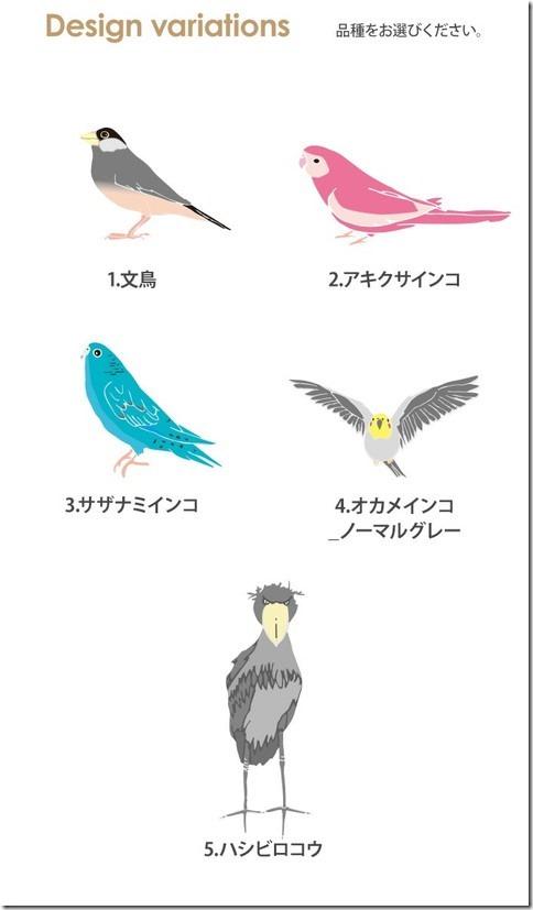 手帳型デザインケース_選べる鳥_画像04