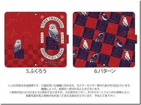 手帳型デザインケース_和鳥赤市松_画像02