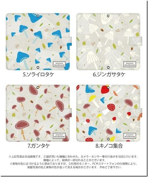 手帳型デザインケース_毒キノコ_画像02