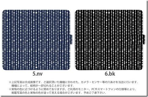 手帳型デザインケース_ポルカドット_画像03