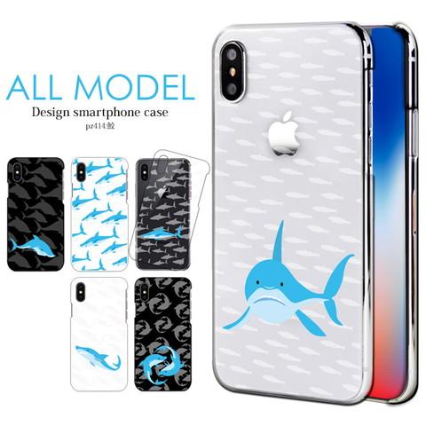 スマホケース「デザインハードケース 鮫」を紹介します。