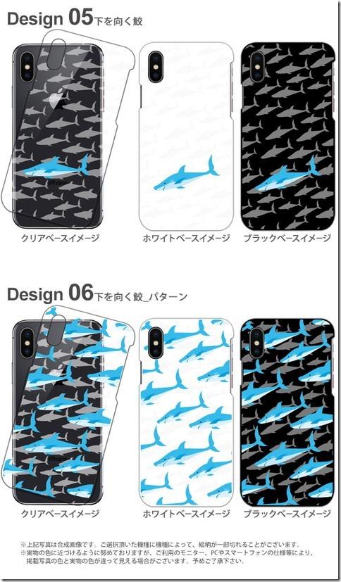 デザインハードケース_鮫_画像03