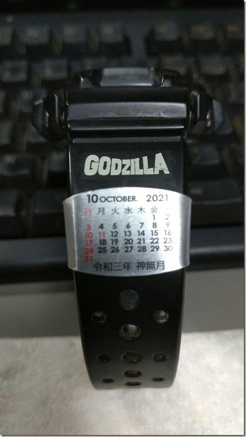 腕時計バンドカレンダー_画像02