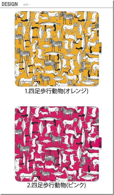 手帳型デザインケース_シャンプーハット_こいで画伯_画像02