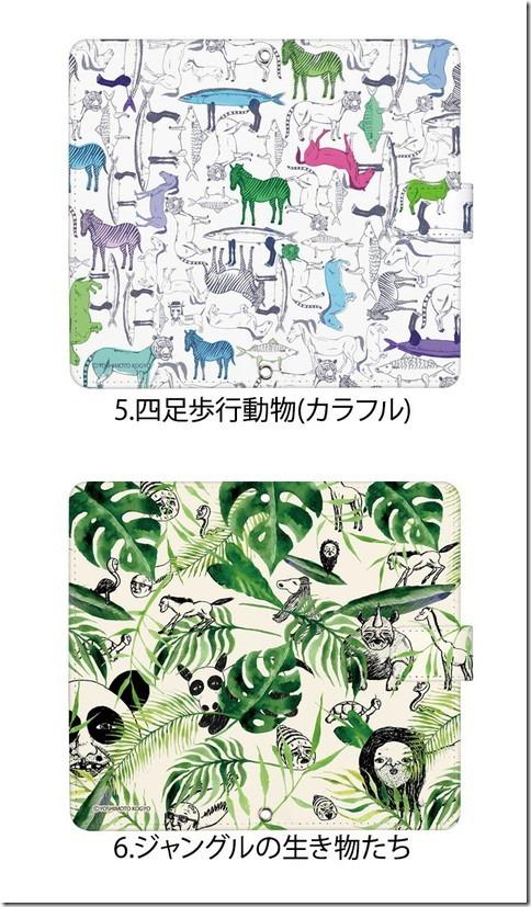 手帳型デザインケース_シャンプーハット_こいで画伯_画像04