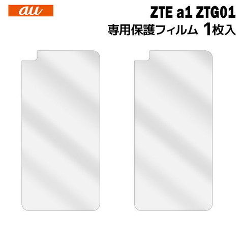 ZTE a1 ZTG01用液晶保護フィルムを紹介します。
