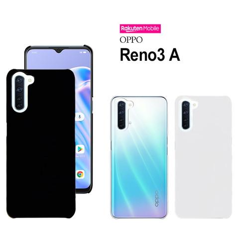 「OPPO Reno3 A」ハードケースを紹介します。