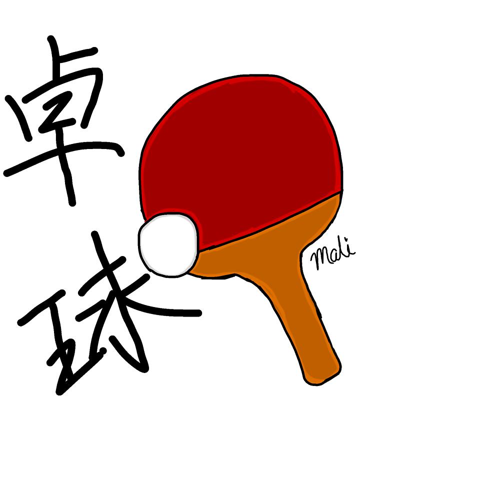 伊藤選手、卓球女子ワールドカップ2020で銅メダル獲得!!