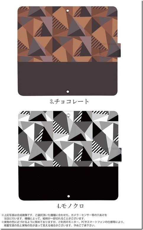 手帳型デザインケース_ジオメトリ_画像04