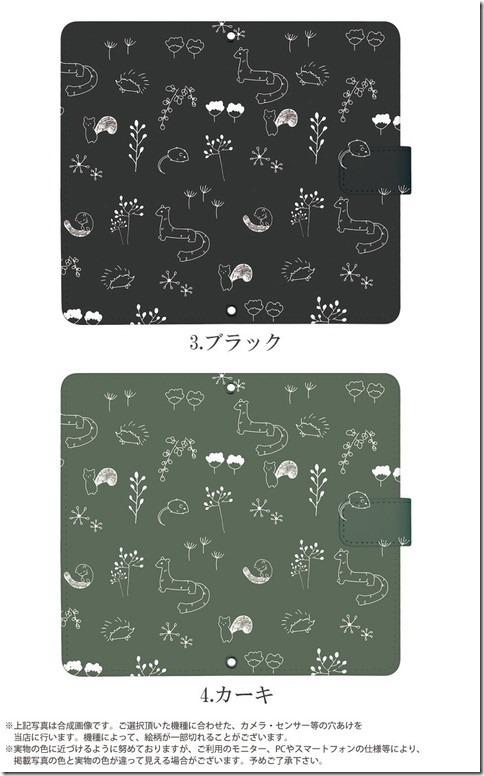 手帳型デザインケース_森の動物_画像04