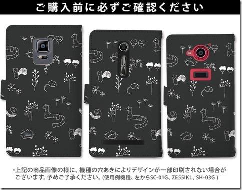 手帳型デザインケース_森の動物_画像05