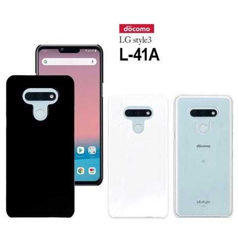 「LG style3 L-41A」ハードケースを紹介します。