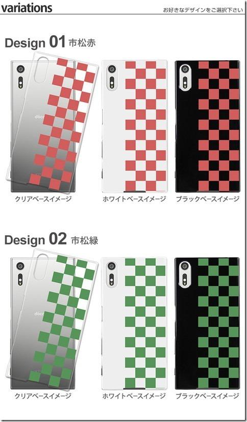デザインハードケース_和柄_画像03