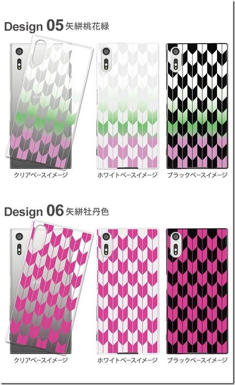 デザインハードケース_和柄_画像05