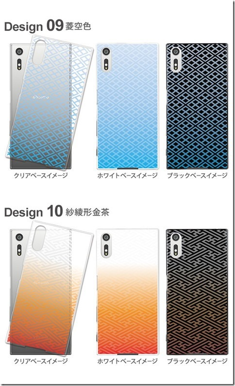 デザインハードケース_和柄_画像07