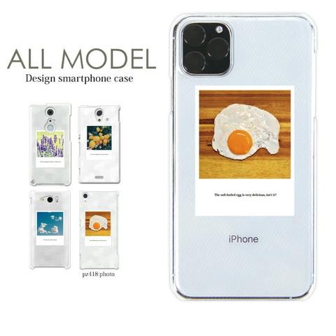 スマホケース「デザインハードケース photo」を紹介します。