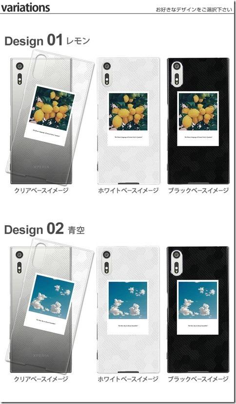 デザインハードケース_photo_画像02