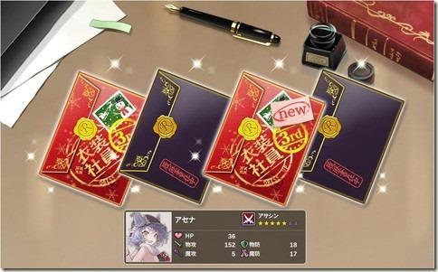 かんぱに☆ガールズ_めりぱに3rd衣装社員_アセナ・ガルー_画像01