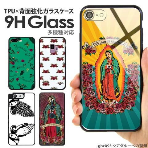 ガラスハイブリッドスマホケース「グアダルーペの聖母」のご紹介!