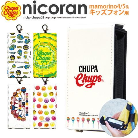 キッズ携帯カバー [nicoran 本体ホルダーとフラップカバーセット チュッパチャプス(Chupa Chups) 02]のご紹介!