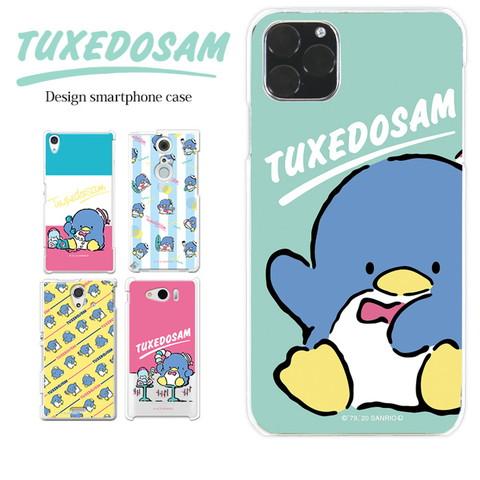 スマホケース「デザインハードケース サンリオ タキシードサム(TUXEDOSAM)」を紹介します。
