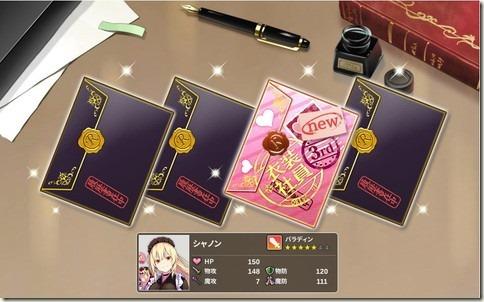 かんぱに☆ガールズ_ちょこぱに3rd-シャノン・ノークス_画像01