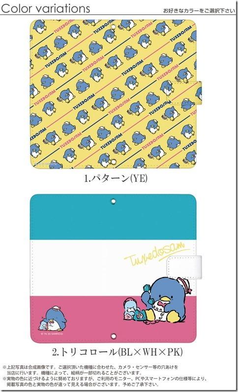 手帳型デザインケース_サンリオ_タキシードサム_画像03