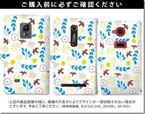 手帳型デザインケース_渡り鳥の北欧パターン_画像04