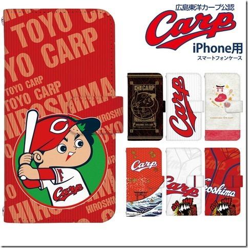 手帳型デザインケース_広島東洋カープiPhone用_画像01