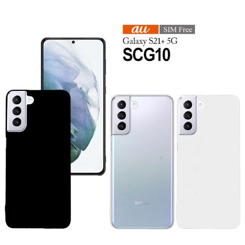 「Galaxy S21+ 5G SCG10」ハードケースを紹介します。