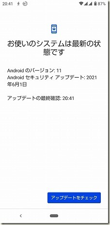SH-M11_Android11